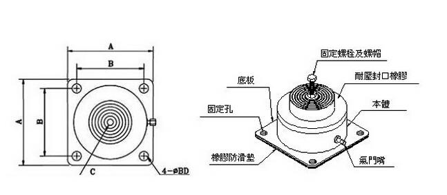 空气弹簧减震器草图.jpg